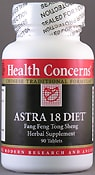 Astra 18 Diet Fuel 90 tabs by Health Concerns