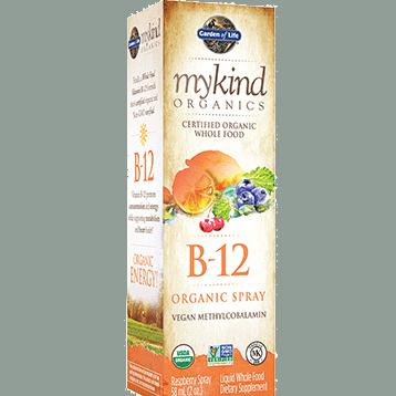 B-12 Spray Organic Vegan 2 oz by Garden of Life 1